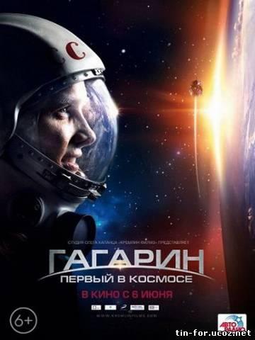 Пипец 2 (Kick-Ass 2) 2 13 смотреть онлайн » бесплатно